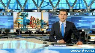 видео Когда вырастут акции Газпрома?