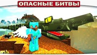 Босс КроКоДзиЛЛа (Челенж Minecraft)