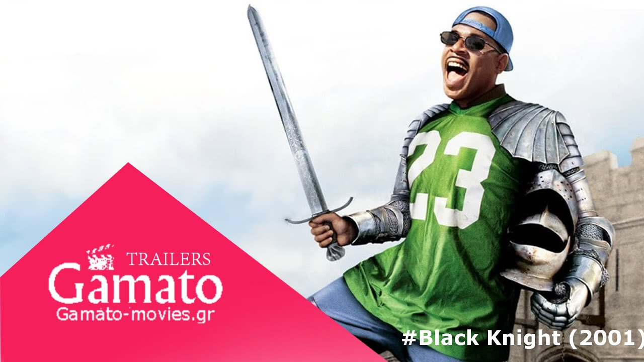 Download Black Knight (2001) Official® Trailer (HD)