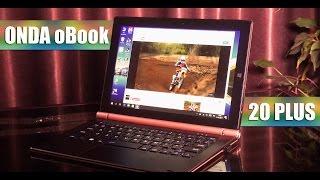 ONDA oBook 20 Plus - обзор планшета в паре с оригинальной клавиатурой