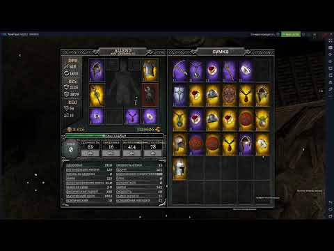 AnimA ARPG #6 последний босс пал, здравствуй тир 2