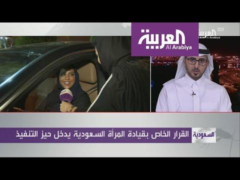 قيادة المرأة السعودية.. نافذة على العالم  - نشر قبل 1 ساعة