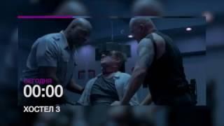 """Хотите пощекотать нервы? Смотрите фильм ужасов """"Хостел 2"""" 14 марта в полночь на НТК  (анонс)"""