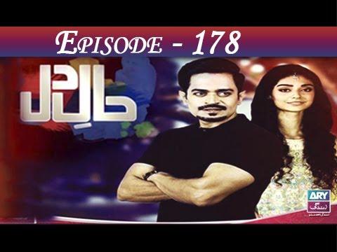 Haal-e-Dil - Ep 178 - ARY Zindagi Drama