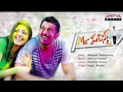Mr Perfect Telugu Movie | Aakasam Badhalaina Full Song