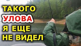 Как он его вообще умудридся поймать Летняя рыбалка Рыбалка на спиннинг