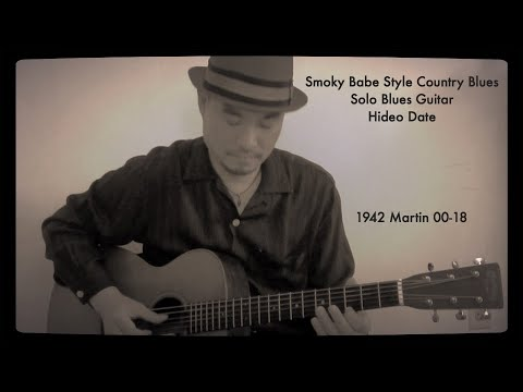 1942 Martin 00-18 Demo Smoky Babe Style Country Blues Fingerpicking Solo Guitar