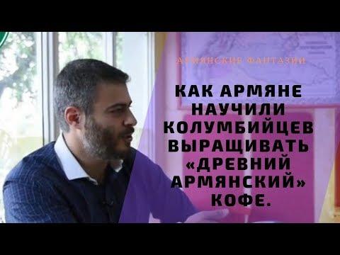 Ложь армян про