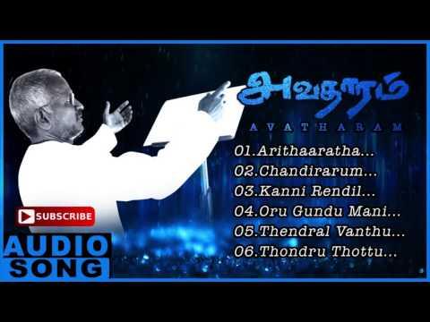 Ilayaraja Avatharam Tamil Movie Songs | Audio Jukebox | Nasser | Revathi | Music Master