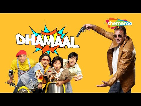 Dhamaal (2007) (HD) Hindi Full Movie - Ritesh Deshmukh - Ars