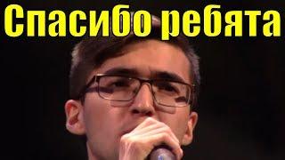 Песня Спасибо ребята Мехран Нуруллаев Фестиваль конкурс армейской песни