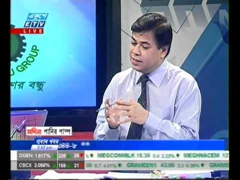 Dr Salim Mahmud- ITLOS Verdict on Bangladesh-Myanmar Maritime Boundary Dispute