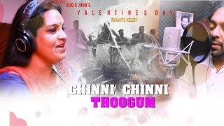 Chinni Chinni Thoogum | Romantic Melody | Dr. Jijo C John | Premila Biju