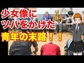 【自作自演】日本人のふりをして少女像に唾吐き 韓国人4人を検挙