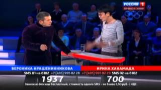 Мразь? Хакамада в истерике ( Украина-Евромайдан)