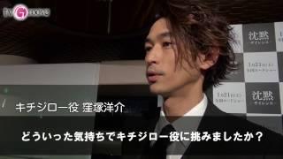 1月21日(土)より全国ロードショーとなる映画「沈黙-サイレンス-」のジャ...