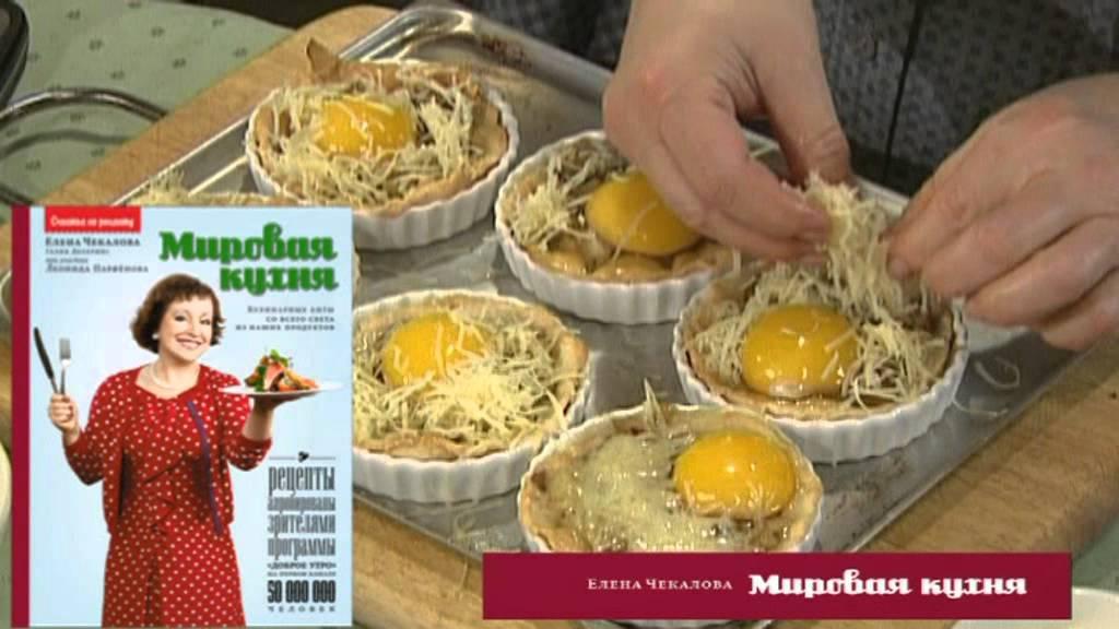 Американские блинчики рецепт с фото