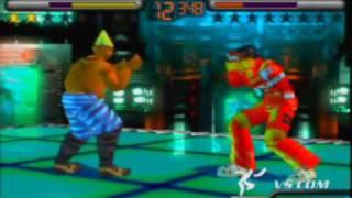 Fighter Destiny 2: Abdul - N64