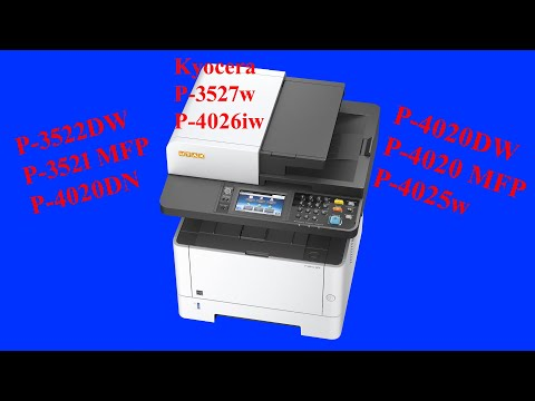 Multifunctional Printer Kyocera P-3527w P-4026iw Full Install