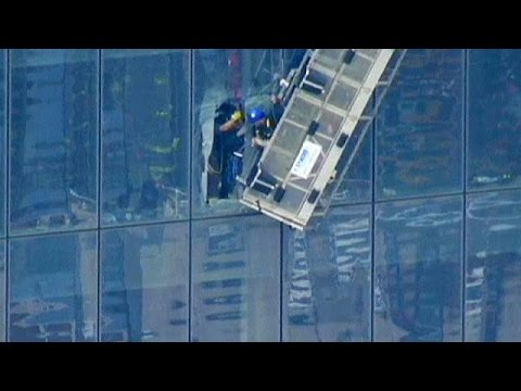 NYC window cleaners rescued 69 floors up