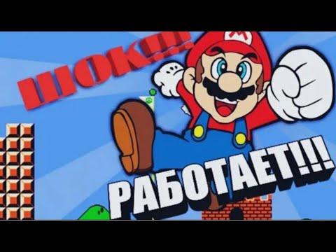 Стратегии в 1xbet в 1xGames в игре Super Mario.  Как подняться в 1xbet  Стратегия 1xGames.