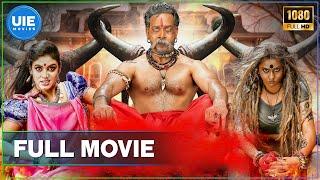 Pottu - Tamil Full Movie | Bharath |  Iniya | Namitha | Srushti | Dange