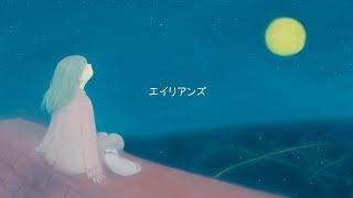 Original:キリンジ https://youtu.be/w05Q_aZKkFw - - - - - - - - - -...