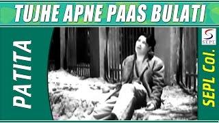 Tujhe Apne Paas Bulati Hai Happy (2) | Talat Mahmood @ Patita | Dev Anand, Usha Kiran