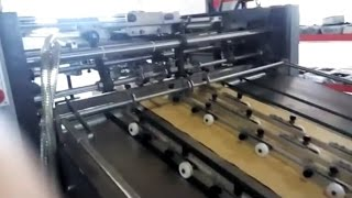 Paper Bag Making Machine for Paper Bags | Automatic Paper Bag Making Machine Suppliers