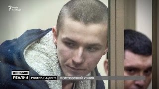 Узник Кремля или радикал  Кто он – российский узник украинец Панов?