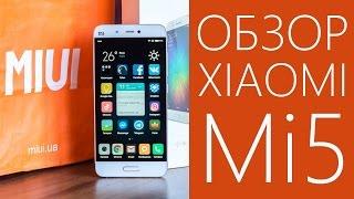 Обзор Xiaomi Mi5 - народный флагман!