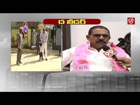 Adilabad Tiger TRS Leader  Ramesh Rathod | #The Leader | Full Episode | #99TV