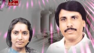Arvind Barot Meena Patel Sabri Ne Gher Ram Padharya Bhada Nu Makan
