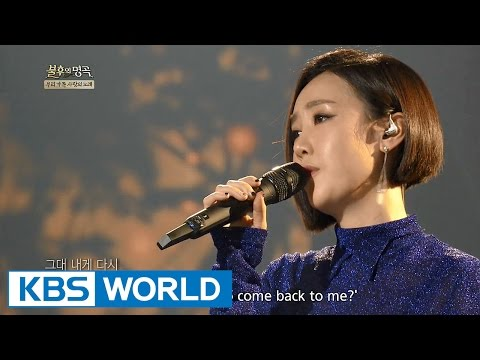 Byul - Come Back To Me Again | 별 - 그대 내게 다시 [Immortal Songs 2]