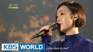 Video Byul - Come Back To Me Again | 별 - 그대 내게 다시 [Immortal Songs 2] download MP3, 3GP, MP4, WEBM, AVI, FLV Mei 2018