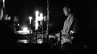 Download Mp3 Buddhist Ritual Sound | Uncut Ver.
