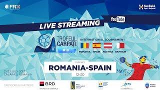 Trofeul Carpati M19 2017 - ROMANIA v SPAIN thumbnail