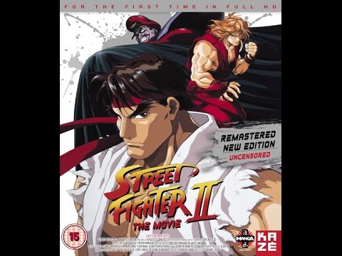 Street Fighter Ii The Animated Movie 1994 Unrated Uncensored