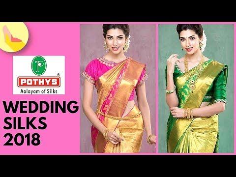 pothys coimbatore wedding sarees