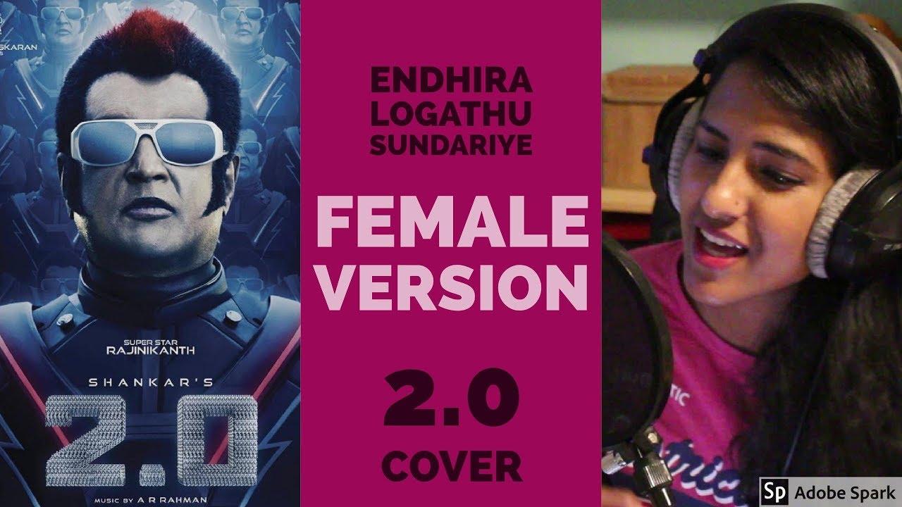 Endhira Logathu Sundariye | 2.0 Tamil Female Cover | A R Rahman ...