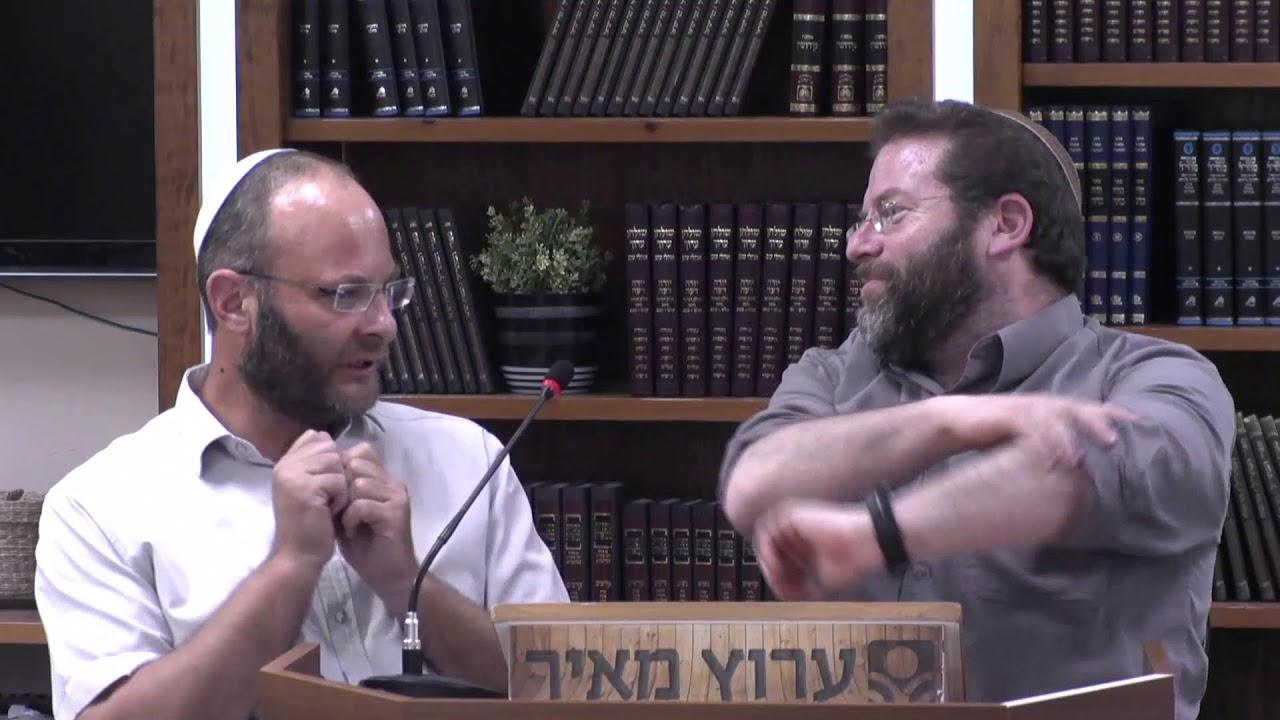 היחס למשחקי המונדיאל בעין יהודית | לונדין את אנגלמן