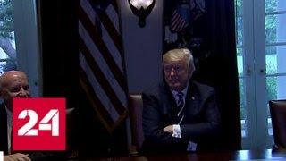 Кто дергает рубильники в Белом доме: Трампа заставили объясняться после Хельсинки - Россия 24