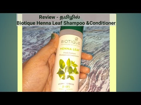 Biotique Henna Leaf Shampoo Conditioner Review Youtube