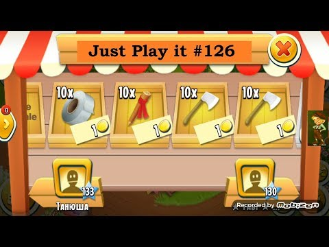Just Play it #126 | Hay Day Game play