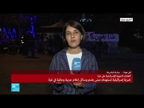 مطاردات ومداهمات وعمليات كر وفر بين الشرطة الإسرائيلية والمتظاهرين في حي الشيخ جراح بالقدس  - 22:56-2021 / 5 / 15