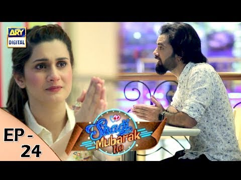 Shadi Mubarak Ho Episode 24 - 8th December 2017 - ARY Digital Drama thumbnail