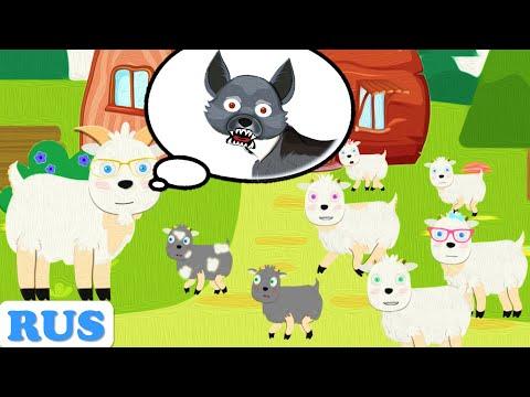 Волк и семеро козлят + Три поросенка | Сказки для детей на ...