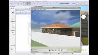 Artlantis Урок 12. Объекты Виртуальной реальности.