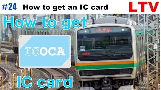 #24 How to get an IC card for Japanese Trains