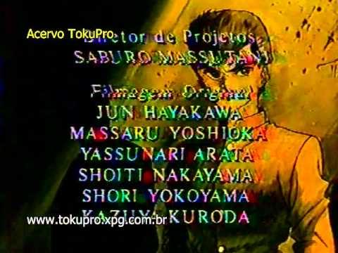 YU YU Hakusho - 1o Encerramento equot;O Tempoequot; na Rede Manchete - REUPADO